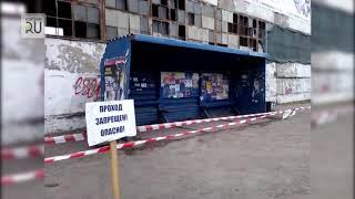 В Кургане стена корпуса бывшего завода КЗКТ может рухнуть на головы пешеходов