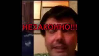 """Восемь тысяч ставропольских водителей стали должниками из-за """"интернет-эксперта"""""""