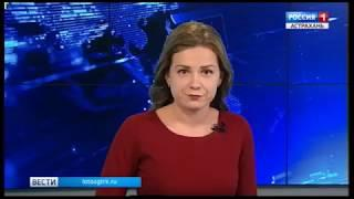 Астраханская область готова к зиме почти на 100%