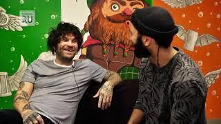 Лидер группы «Психея» дал интервью накануне концерта в Кургане