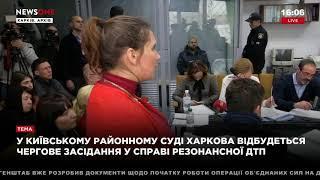 Смертельное ДТП в Харькове: продолжится суд по делу Зайцевой 06.03.18