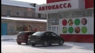 Траур по погибшим в автокатастрофе под Усть-Катавом объявлен в Челябинской области