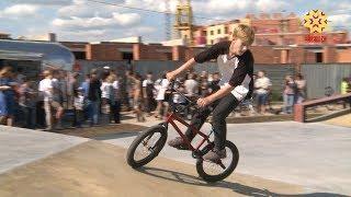 В Чебоксарах прошли соревнования по скейтбордингу и BMX