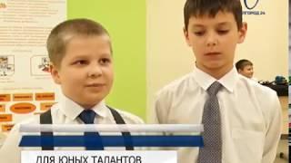 Белгородских школьников посвятили в «технорята»