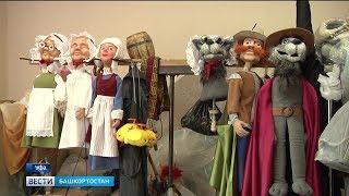 «Красную шапочку» готовят к показу в Башкирском Театре кукол