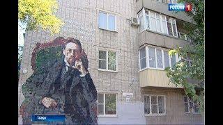 Стрит-арт в Таганроге: Антон Тимченко на стенах жилых домов рисует портреты знаменитых земляков