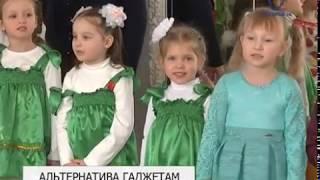 Педагог Светлана Коваленко: «Хочется переключить детей от гаджетов к чтению литературы»