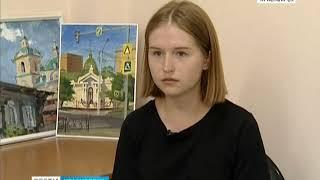 Студенты красноярского художественного училища написали 15 этюдов для гостей будущей Универсиады