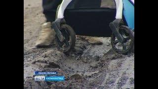 Жители посёлка Взморье утопают в грязи