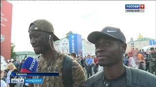 В Саранске стартовал Фестиваль болельщиков FIFA