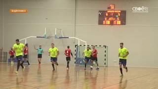 В Будённовске начался пятидневный гандбольный турнир памяти Виктора Лаврова