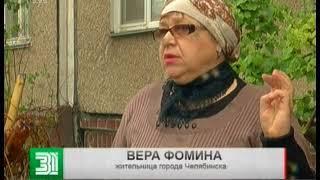 Прокуратура требует снести скандальное кафе на северо-западе Челябинска