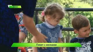 ИКГ Пикет из за мест в детские сады #7