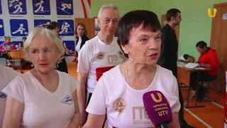 UTV. Во II Городской спартакиаде пенсионеров могут принять участие все желающие