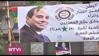 Результаты выборов в Египте