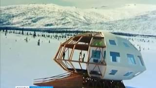 Учёные СФУ разработали дома для арктического севера