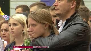 В Томске открыли новые школы