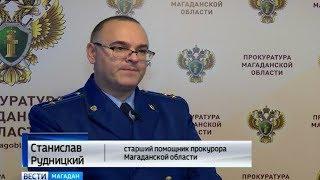 Игорь Озимок проведет 2 месяца в СИЗО