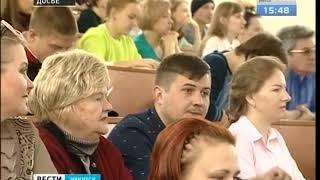«Тотальный диктант» пройдёт в Иркутске 14 апреля