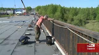 Строители рассказали, когда откроют мост на улице Титова в Саранске