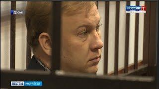 Дело экс мэра Йошкар-Олы: обвинение требует для Плотникова 13 лет лишения свободы