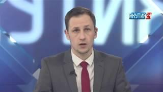 Егор Борисов принял участие в заседании коллегии минвостокразвития во Владивостоке