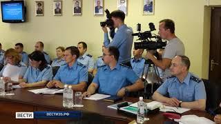 Проблему дольщиков обсудили в прокуратуре
