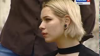 Новости культуры Кировской области (09.07.2018) (ГТРК Вятка)