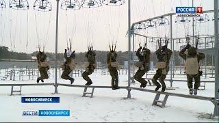 «Вести» узнали, как готовят разведчиков в Новосибирске