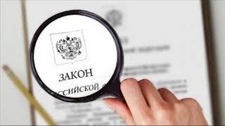 Красной строкой - 4.09.18 Новые законы с сентября 2018 года