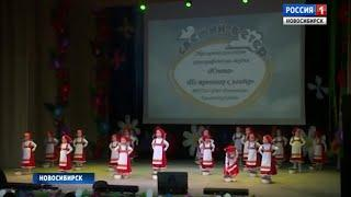 Итоги творческого конкурса «Свежий ветер» подвели в Новосибирске