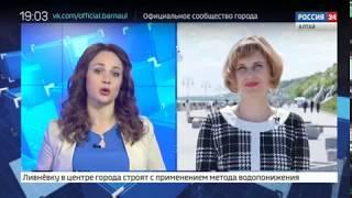 Набережную Барнаула убирают от мусора каждый час