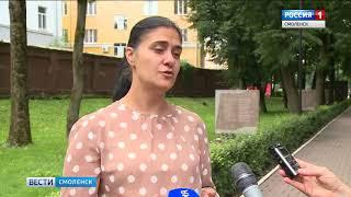 В Смоленск прибыл патриотический автопробег