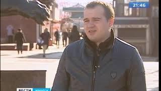 Иркутянин, спасший старушку в Брянской области, вернулся домой