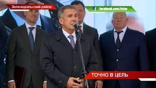 На зеленодольском заводе «Позис» открылся новый центр специального машиностроения | ТНВ