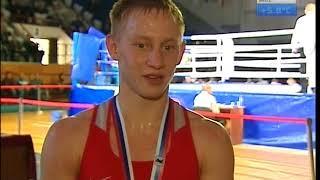 В первенстве СФО по боксу победила сборная Иркутской области