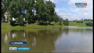 В Кольцово стартовал второй этап благоустройства местного парка