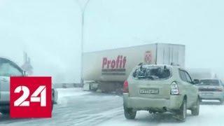 """""""Погода 24"""": Сибирь заметает снегом - Россия 24"""