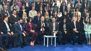 Владимир Путин ответил на вопрос о саммитах ШОС и БРИКС