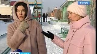 Кому помешала детская горка в Иркутском районе?