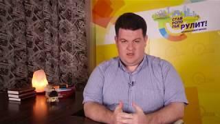 Ставрополье рулит.  Вопрос 4
