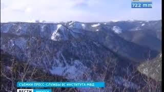 Первокурсники Восточно-Сибирского института МВД совершили марш-бросок в горы