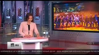 Известия 5 канал 04.06.2018 сегодня утром 04.06.2018