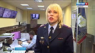 Напавшего на пенсионерку разбойника задержали смоленские полицейские