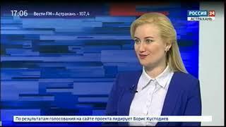 """""""День Героев Отечества"""""""