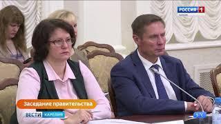 Анонс Заседание Правительства