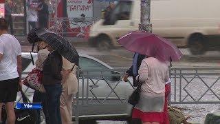 МЧС предупреждает жителей Башкирии об усилении ветра, дождях и грозах