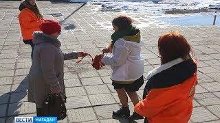 Акция «Георгиевская ленточка» стартовала в Магадане
