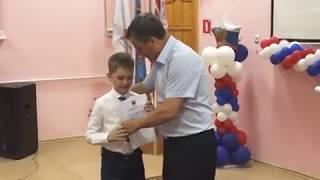 """Премию """"Сто пятерок"""" получили отличники школ Биробиджанского района"""