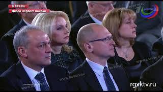 Президент России выступил с ежегодным посланием перед Федеральным Собранием